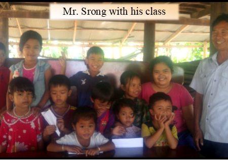 Cambodia - Srong