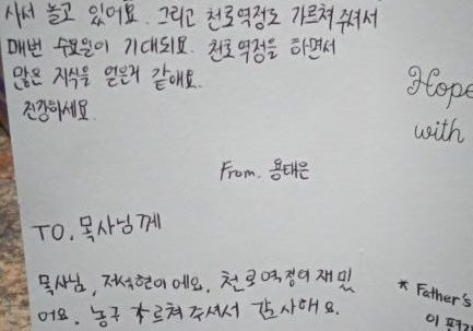 Yong fathers day card (small for web)